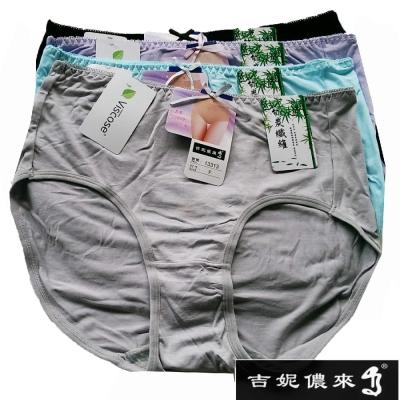 吉妮儂來 6件組舒適加大尺碼竹炭底中腰提臀媽媽褲(隨機取色)