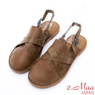 2.Maa - 復古打蠟小牛皮飾釦懶人圓頭鞋 - 綠