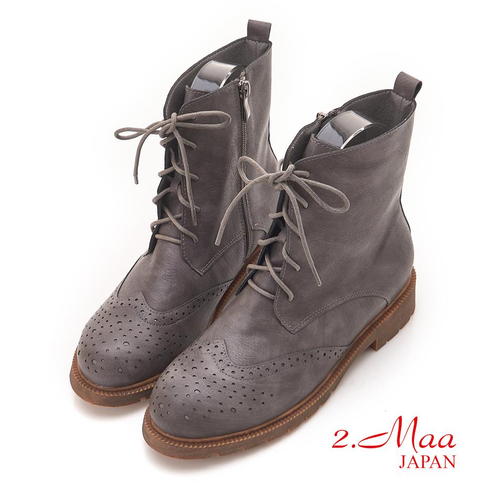 2.Maa - 率性簡約手工沖孔綁帶休閒馬靴 - 灰
