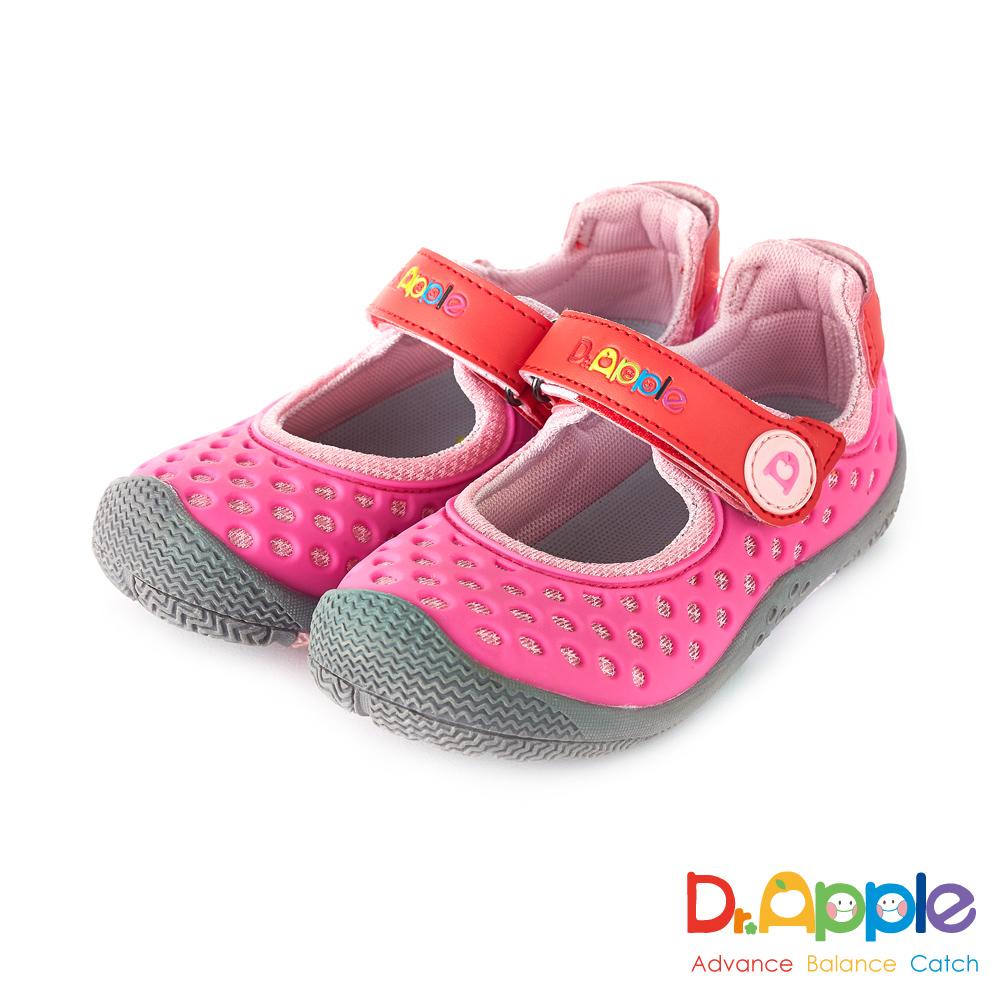 Dr. Apple 機能童鞋 洞洞涼一夏超cute休閒童鞋款 粉