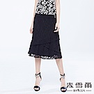 麥雪爾 蕾絲氣質多層次感八分裙