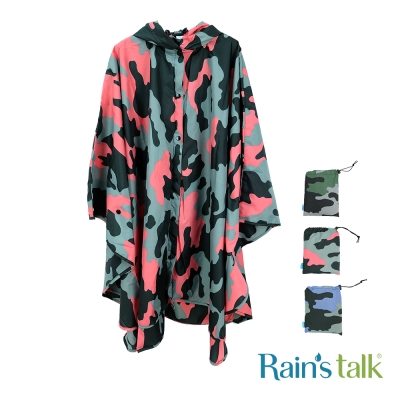 Rains talk 迷彩印花機能披風雨衣 3色可選