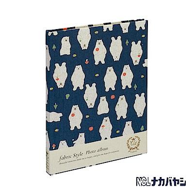 日本 Nakabayashi 自黏相本 麻布系列 北極熊相本(藍)