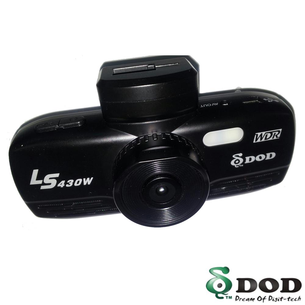 DOD LS430W GPS高解析WDR 1080P行車記錄