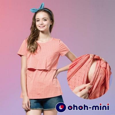 ohoh-mini 孕婦裝 產後彩色小圓點哺乳上衣-2色