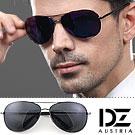 DZ 克雷孟特 抗UV 偏光 太陽眼鏡墨鏡(黑-槍灰框)
