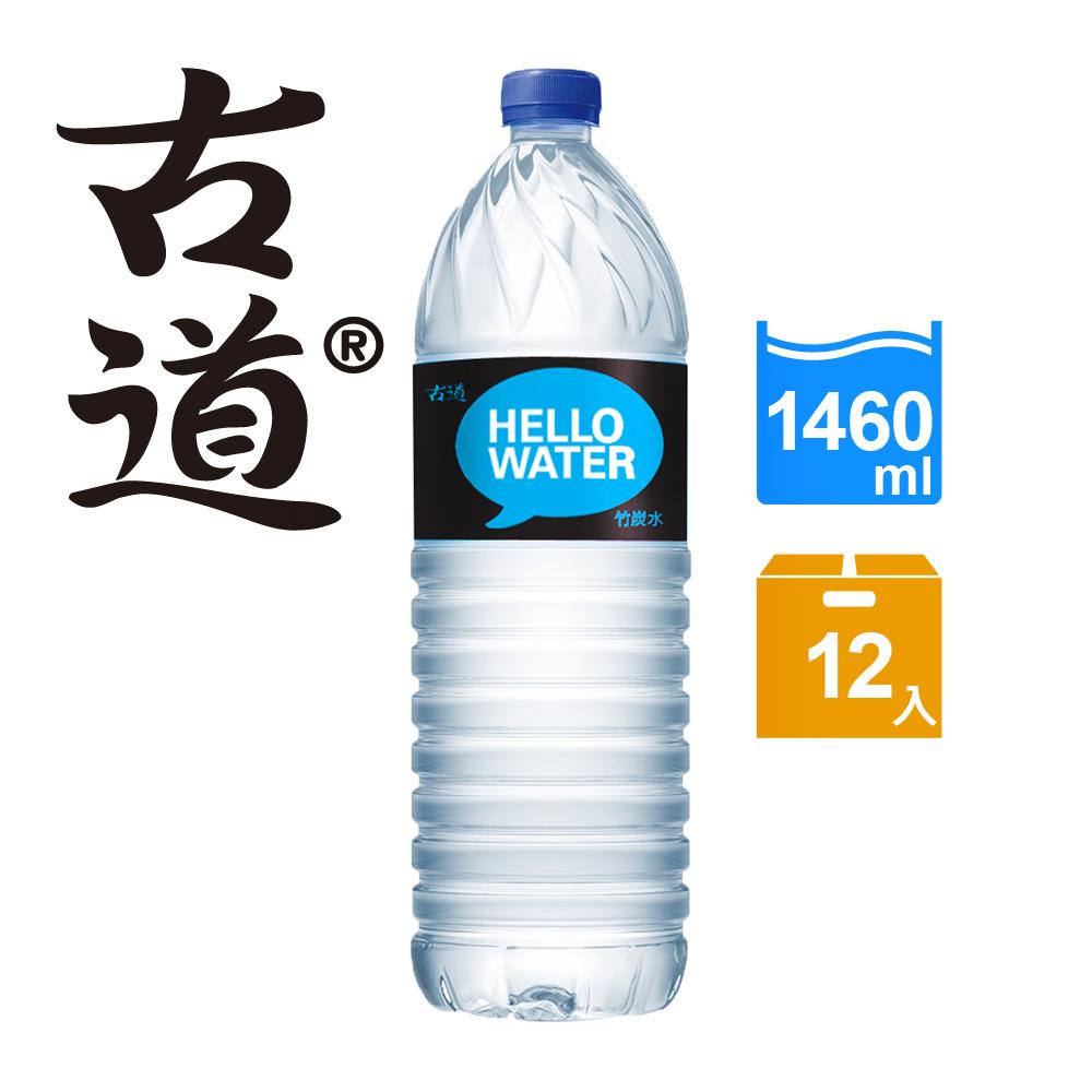 古道 你好水Hello Water竹炭水(1460mlx12瓶)