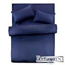 義大利Famttini-典藏原色 單人三件式精梳棉被套床包組-深藍