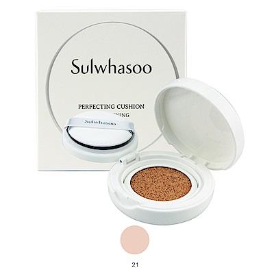 (即期品)Sulwhasoo雪花秀 無瑕光感氣墊粉霜(SPF50+/PA+++)5g#21