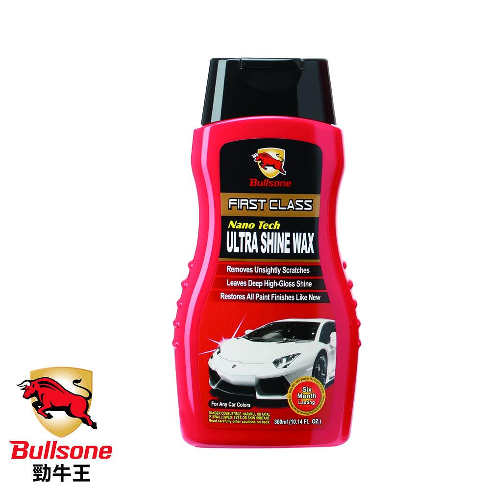 Bullsone-勁牛王-奈米增艷亮光蠟 (長效型)