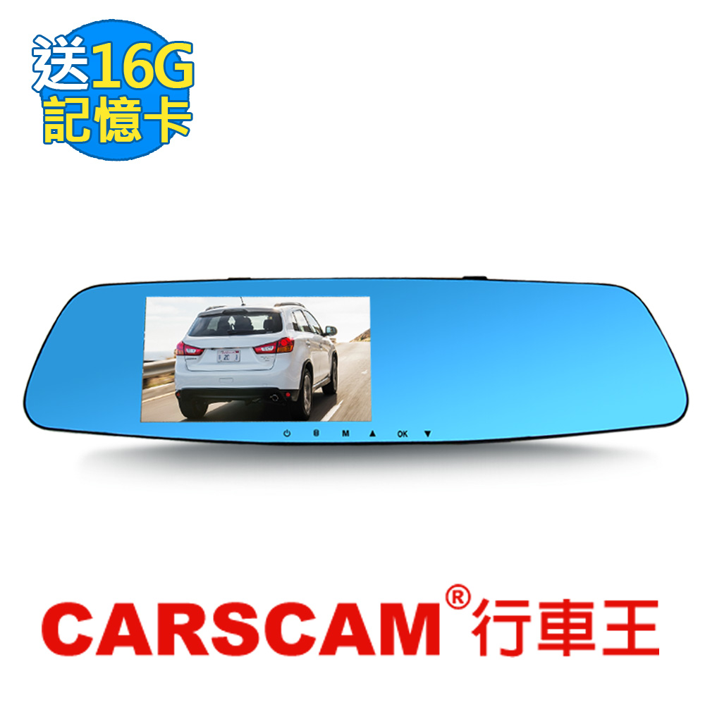 CARSCAM行車王 RS035 WDR 2K 車道偏移預警後視鏡行車記錄器-贈16G記憶卡