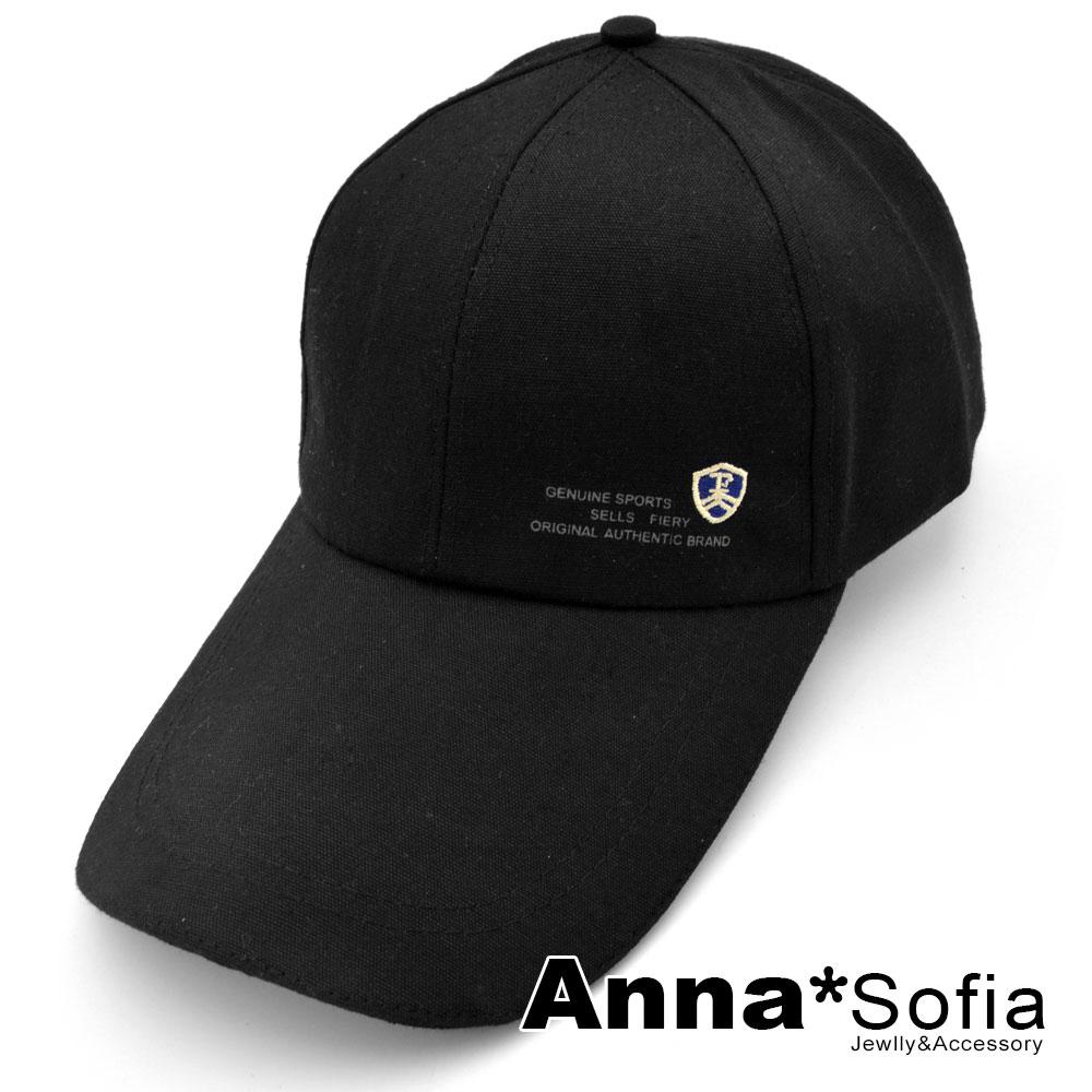 AnnaSofia 加長帽簷盾標 棉質防曬遮陽運動棒球帽(酷黑系)