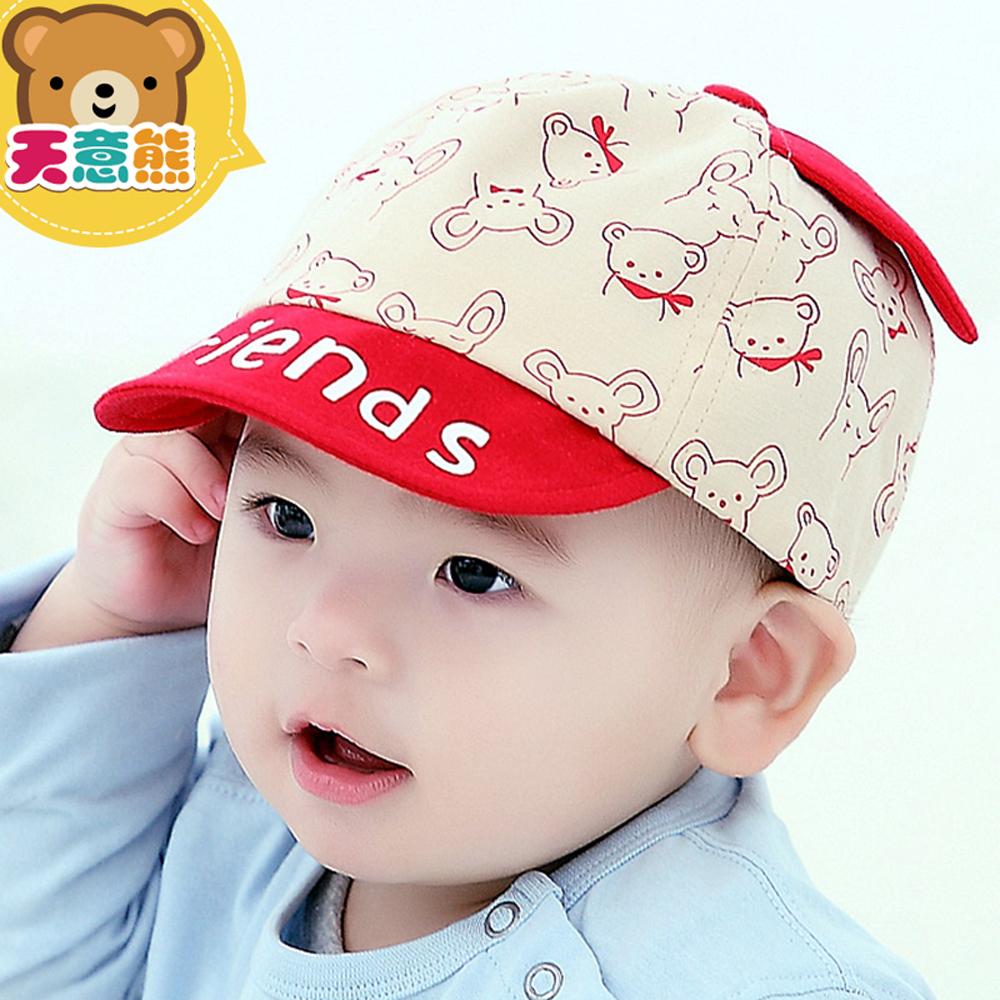 韓版-天意熊軟沿寶寶鴨舌帽