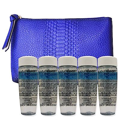 LANCOME 蘭蔻 高效卸妝潔膚水15ml~5 贈專櫃化妝包~款式 ~1