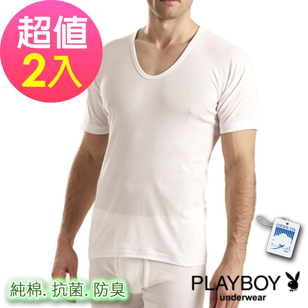 PlayBoy 台灣製抗菌防臭純棉短袖衫(超值2件組)
