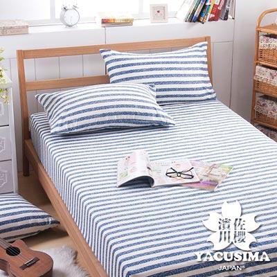 日本濱川佐櫻-慢活.藍 活性無印風單人二件式床包組