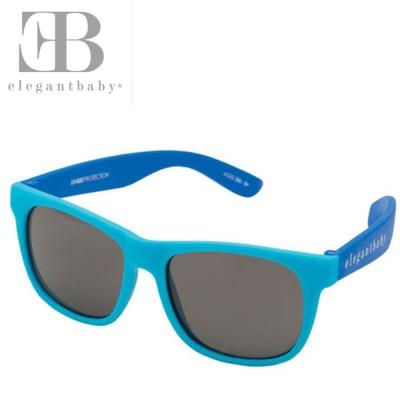 Elegant Baby 土耳其藍款抗UV撞色太陽眼鏡