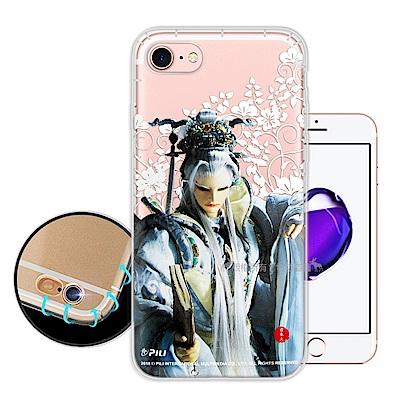 霹靂授權正版 iPhone 8/iPhone 7 4.7吋 布袋戲滿版空壓手機殼...