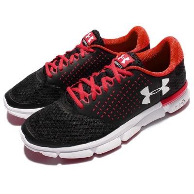 UA Micro G Speed Swift男鞋
