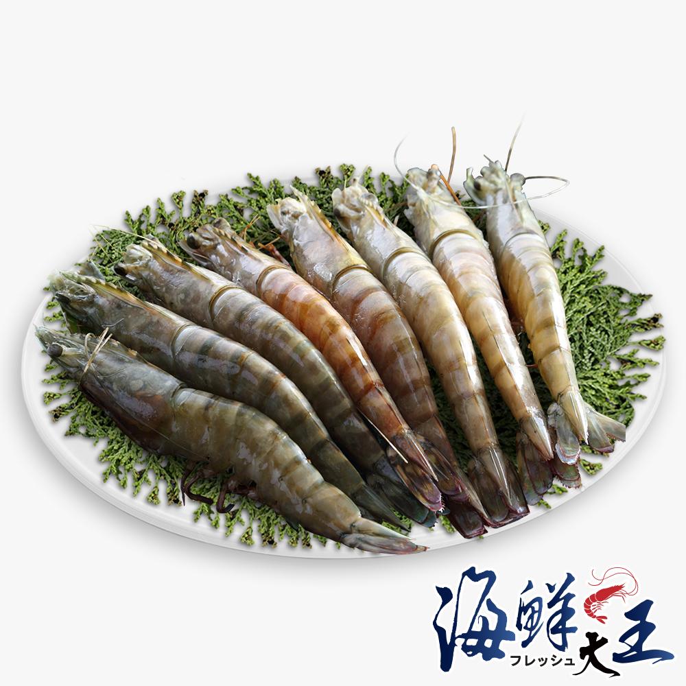 海鮮大王 深海大尾肥豬蝦 *1盒組(650g±10%/盒/9-11尾)