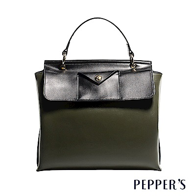 PEPPER`S Aurora 牛皮撞色斜背包 - 橄欖綠