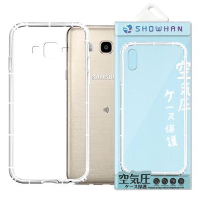 【SHOWHAN】 Samsung Galaxy J7(2016版) 空壓手機殼