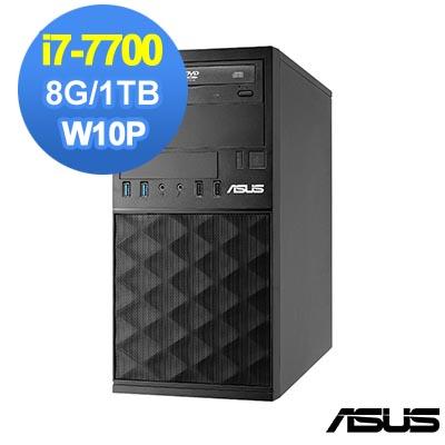 ASUS MD800 7代i7 Win10 Pro 商用電腦
