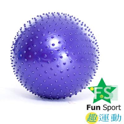 Fun Sport  防爆 顆粒 抗力球-直徑65公分(三色可選)