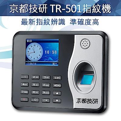 京都技研 TR-501小型指紋考勤機/打卡鐘