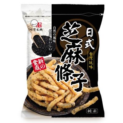 味覺生機 日式芝麻條子(200g)