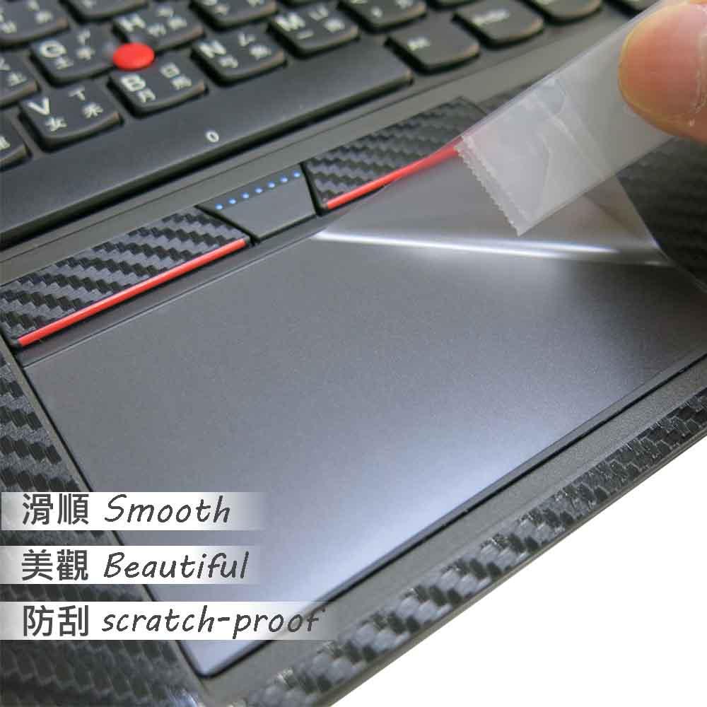 EZstick Lenovo ThinkPad L460  TOUCH PAD 抗刮保護貼