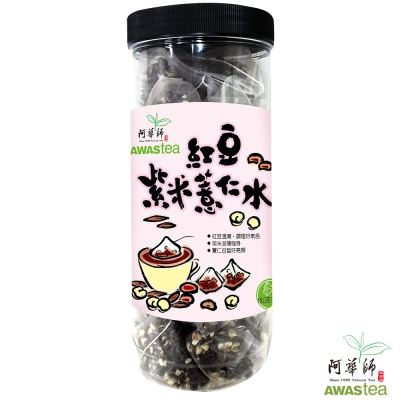阿華師茶業 紅豆紫米薏仁水(15gx30入)
