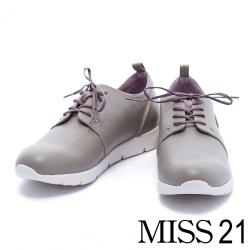 休閒鞋 MISS 21 細緻簡約純色綁帶厚底休閒鞋-灰
