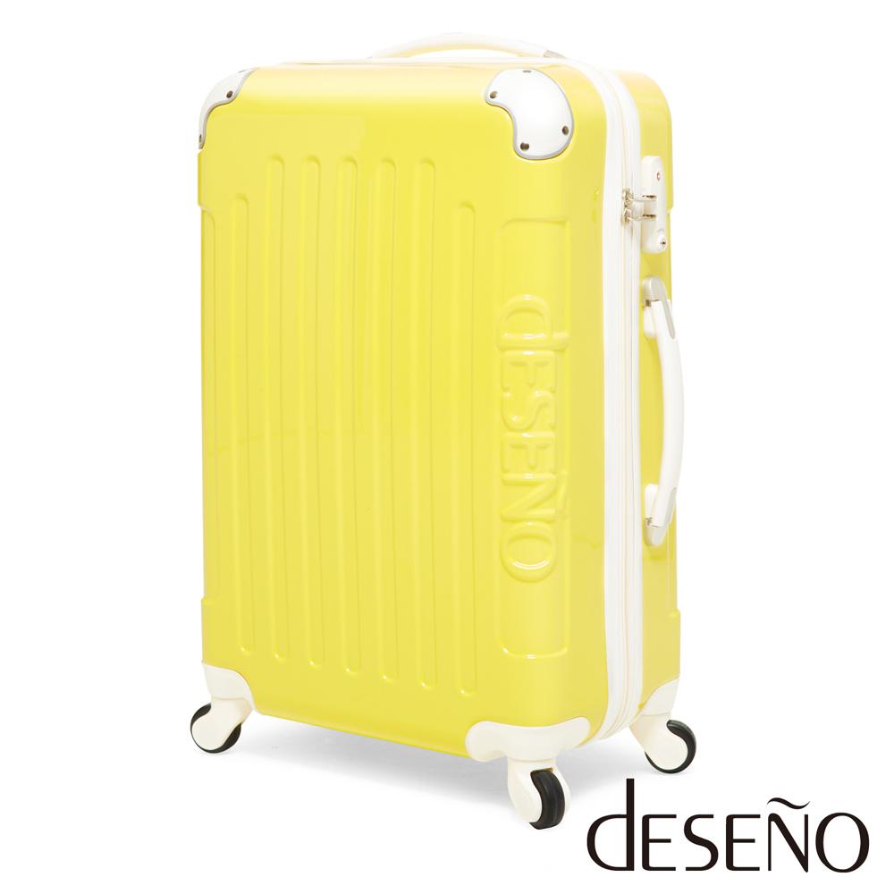 Deseno-Macaron 蜜糖夾心-24吋防爆PC鏡面TSA鎖行李箱(鵝黃)