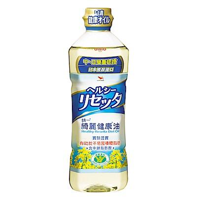 統一 綺麗健康油(652ml)