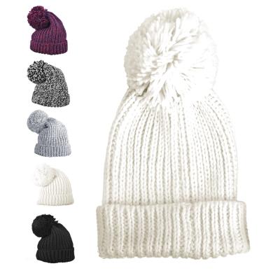 日系大毛球反折針織保暖毛帽-白色