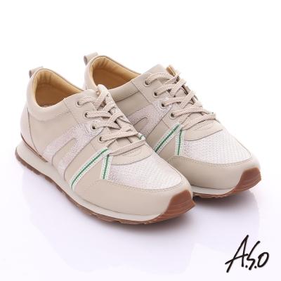 A.S.O 輕量抗震 牛皮拼接絨面金箔奈米綁帶休閒鞋 米色