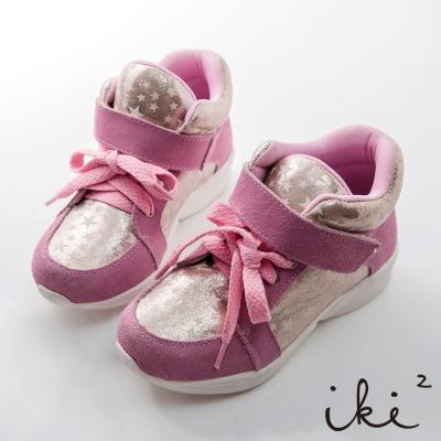 iki2童鞋-一閃一閃運動時尚真皮休閒鞋-可愛粉