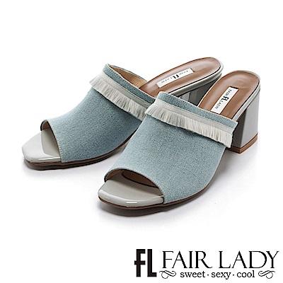 Fair Lady 流蘇裝飾率性魚口高跟涼鞋 牛仔藍