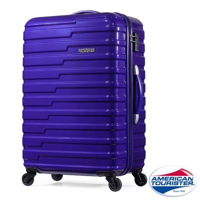 AT美國旅行者 29吋Handy活力炫彩四輪拉桿TSA硬殼行李箱(亮面藍紫)