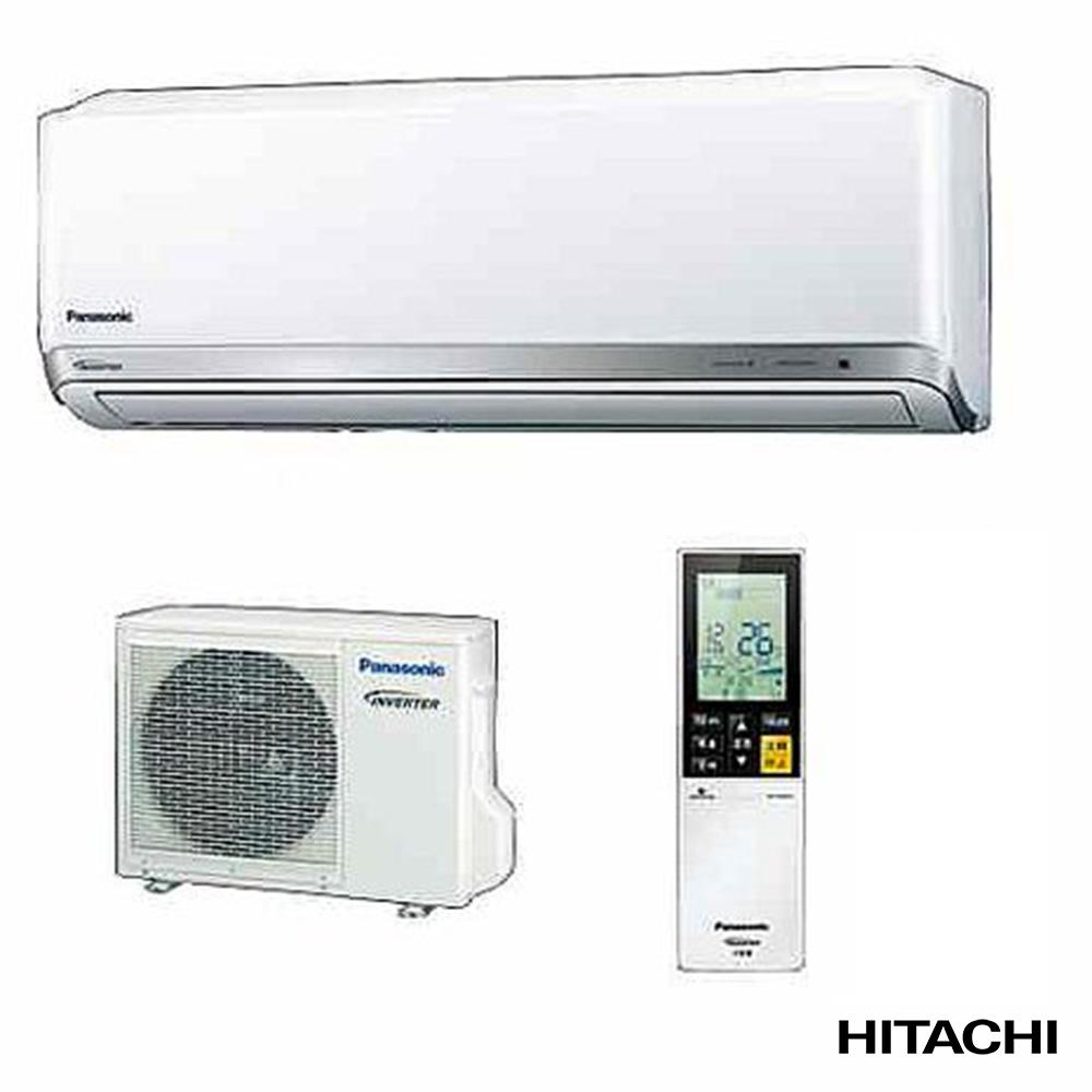 HITACHI日立 3-5坪 頂級冷暖變頻分離冷氣 RAC-28NX1/RAS-28NX1