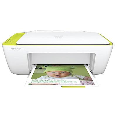 HP DeskJet 2130 多功能事務機