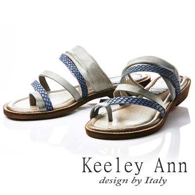Keeley Ann 民族風質感紋路仿舊擦色全真皮平底拖鞋(藍色-Ann)