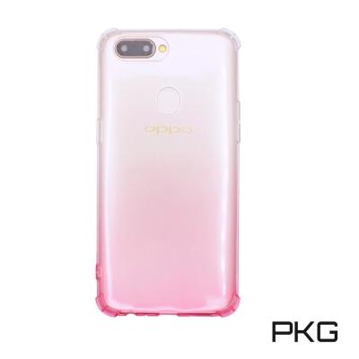 PKG For:三星A8 PLUS(2018) 四邊加強型保護殼-新潮時尚漸層