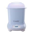 Combi Pro 高效烘乾消毒鍋(靜謐藍)