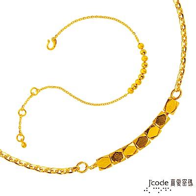 J'code真愛密碼  喜悅黃金腳鍊+結晶黃金項鍊