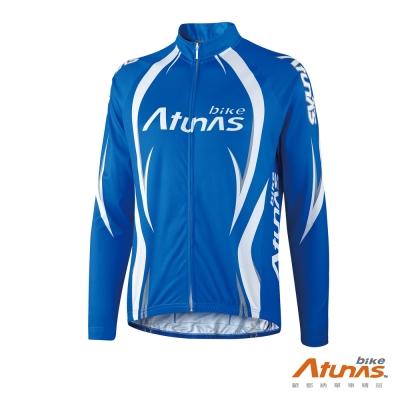 Atunas-Bike-歐都納-單車B11038M