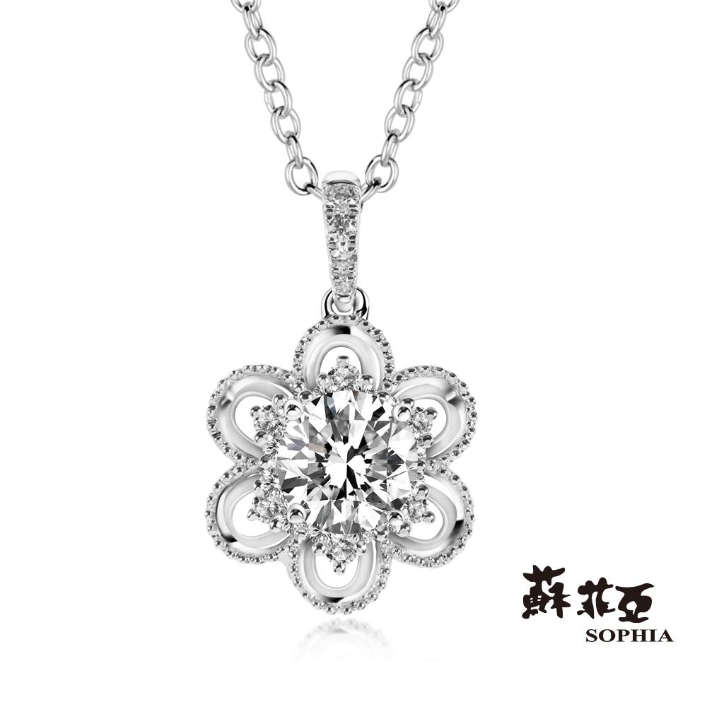 蘇菲亞SOPHIA  - Camellia系列之二0.30克拉FVVS1鑽石項鍊