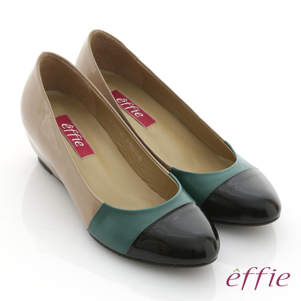 effie 都會摩登 全真皮多色拼接楔型跟鞋 綠