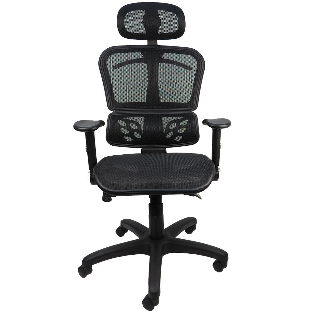 LOGIS  可漢斯護背透氣全網椅/電腦椅/辦公椅/主管椅